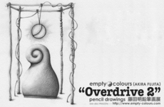 """Overdrive 2"" at art・age Gallery"